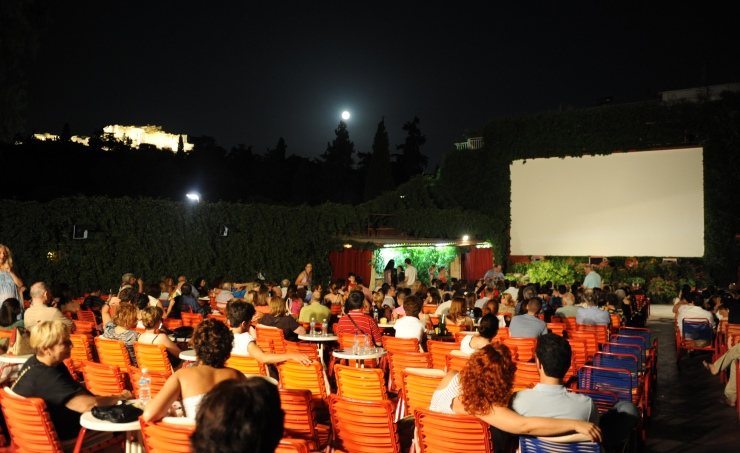 Cine-Thisio-Athens-Greece-cinema