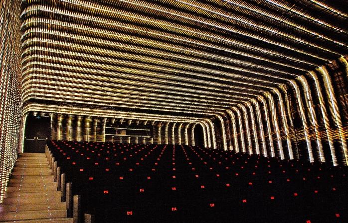 Cineteca-Matadero-Madrid-Spain-cinema